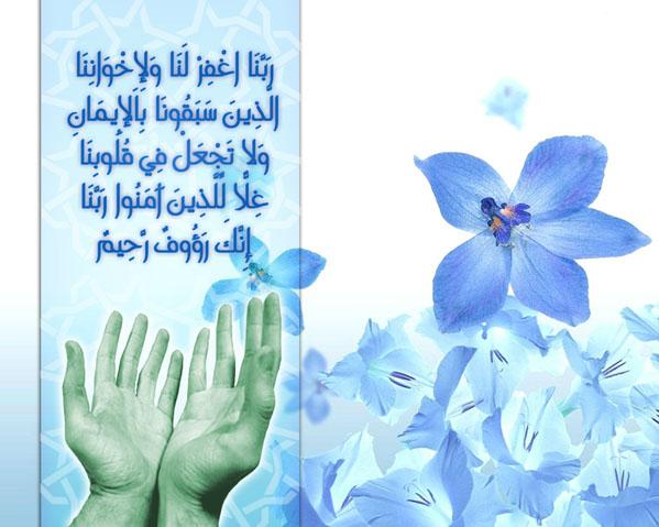 Ramadan1433